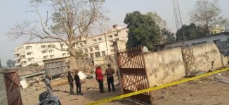 PHOTOS: Scene of bomb blast near Ekiti government house