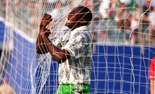 NFF places Yekini, Okwaraji's mothers on monthly stipend