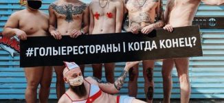 EXTRA: Russian chefs protest naked as COVID-19 lockdown 'strips them of income'