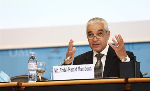 AU denies endorsing Egyptian candidate for WTO top job