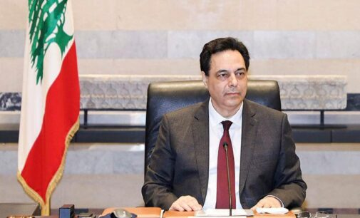 Lebanese government resigns over Beirut explosion