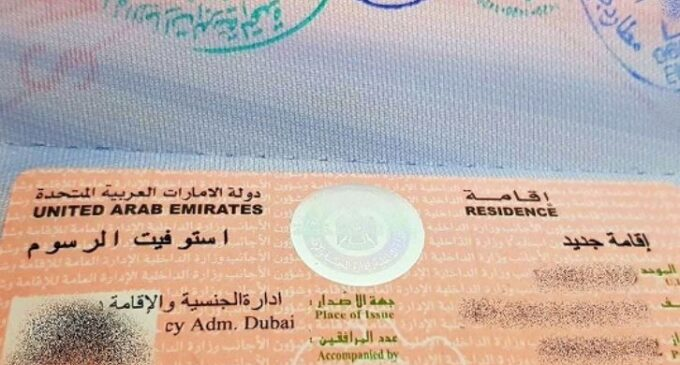 UAE adopts amendments to allow citizenship to investors