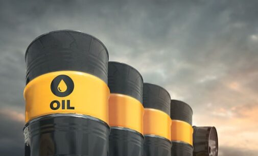 Nigeria's oil production rises by 0.8% to 1.25m b/d in September