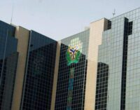 CBN extends application deadline for asset managers in infrastructure company