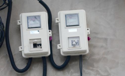 Ikeja Electric: We've installed 400,000 prepaid meters in eight years