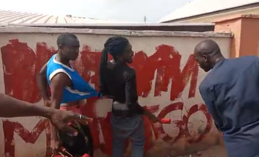 PDP: Flogging of anti-Buhari campaigners in Kogi is insensitive, dehumanising