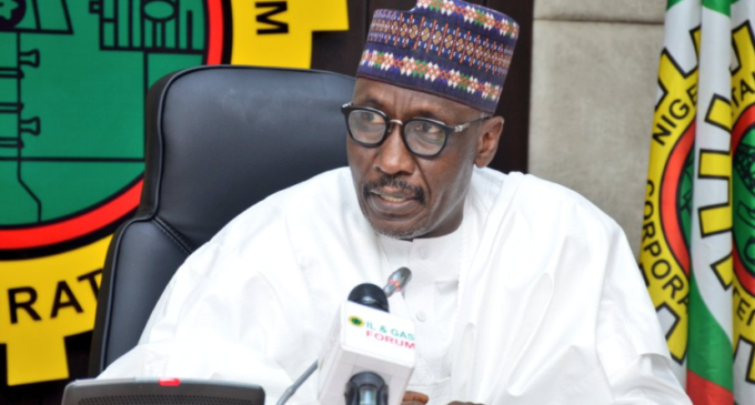 We are NOT broke, says NNPC