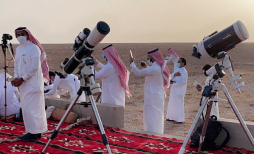 Ramadan fast continues Wednesday as Saudi Arabia agency declares no sight of crescent moon