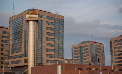 NNPC pays N225bn to FAAC in 5 months — 63% remittance shortfall