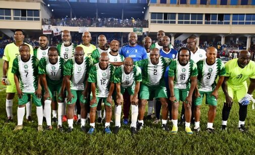 PHOTOS: Ex-Eagles stars attend unveiling of re-modelled Adamasingba Stadium